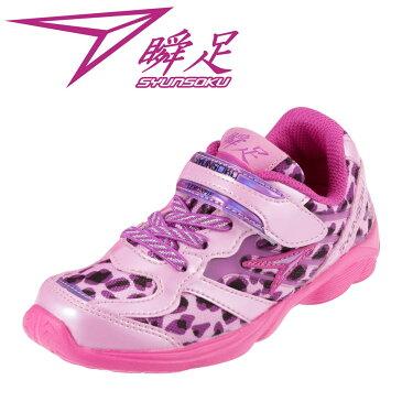 [全商品ポイント5倍][シュンソク] しゅんそく SYUNSOKU 瞬足レモンパイ LEC 2821 キッズ・ジュニア | キッズスニーカー ジュニアスニーカー | 子供靴 運動靴 | 瞬足チーター 運動会 | 体育 女の子 | ピンク×パープル TSRC