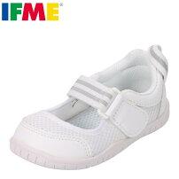 イフミーIFMESC-0003キッズ・ジュニアスクールシューズ上履き室内履きスペアインソール子供靴通気性ホワイト★お取り寄せ★