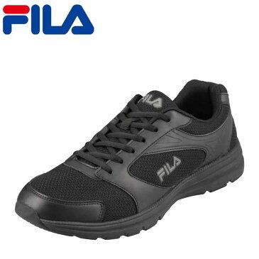 フィラ FILA スニーカー FRU-112 cratere メンズ靴 靴 シューズ 3E ランニングシューズ スポーツ スニーカー ローカット メンズスニーカー ウォーキング ジョギング ジム カジュアル スポーティ 大きいサイズ対応 28.0cm ブラック TSRC