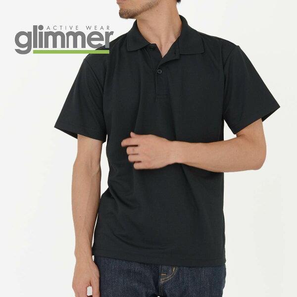 ポロシャツメンズ半袖無地GLIMMERグリマードライポロシャツ00302-ADP302adpドライ吸汗速乾父の日通学通勤ビズポロ