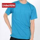 速乾 tシャツ 半袖 United Athle ユナイテッドアスレ 4.7オンス ドライ シルキータッチ Tシャツ (ローブリード) 508801 5088-01 吸汗 速乾 uvカット スポーツ