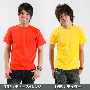 Printstar(プリントスター)|ヘビーウェイト無地Tシャツ5.6oz|イエロー・レッド・オレンジ・パープル|S〜XXXL|64%OFF|085CVT