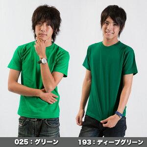 Printstar(プリントスター)|ヘビーウェイト無地Tシャツ5.6oz|ブルー・グリーン|S〜XXXL|64%OFF|085CVT