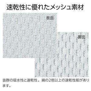 GLIMMER(グリマー)|速乾ドライTシャツ|ブラック・ブルー系|120〜XL|61%OFF|300ACT