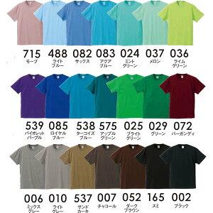 UnitedAthle(ユナイテッドアスレ)|半袖無地Tシャツ5.6oz.|XXXL|65%OFF|5001