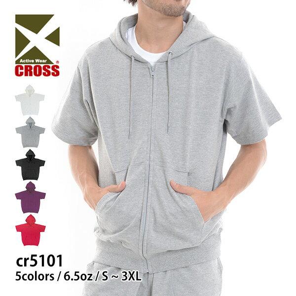 Cross for Cross counter tv shirts