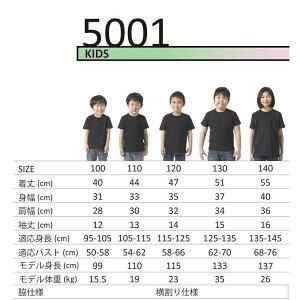 UnitedAthle(ユナイテッドアスレ)|半袖無地Tシャツ5.6oz.|ホワイト・ブラック・グレー・ナチュラル|S〜XXL|64%OFF|5001