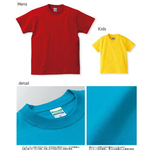 UnitedAthle(ユナイテッドアスレ)|半袖無地Tシャツ5.6oz.|ホワイト・ブラック・グレー・ナチュラル|100cm〜160cm|64%OFF|5001