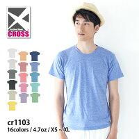 CROSS(クロス):トライブレンドTシャツ:XS〜XL
