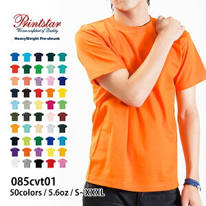 PrintstarヘビーウェイトTシャツ5.6ozカラー(暖色系)