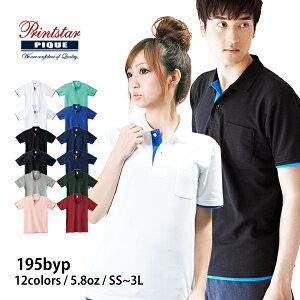 Printstar(プリントスター):ベーシックレイヤードポロシャツ:SS〜3L