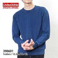 UnitedAthle(ユナイテッドアスレ):12.2オンスクルーネックデニムスウェット(パイル):S〜XL