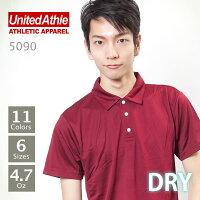 UnitedAthle(ユナイテッドアスレ):ドライシルキータッチポロシャツ4.7oz(ローブリード):XS〜XXL