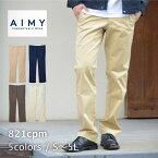 【AIMY(エイミー) | チノパンメンズ 821cpm】【10P03Dec16】