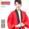 【United Athle(ユナイテッドアスレ) | ハッピ 8888】【10P03Dec16】