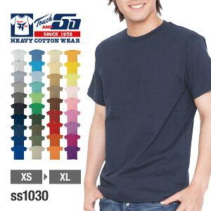 タッチアンドゴー Tシャツ カラフル ネイビー イベント ユニフォーム
