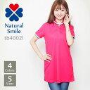 楽天【Natural Smile(ナチュラルスマイル) | レディスチュニックポロシャツ tb4002l】