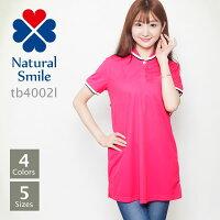 NaturalSmile(ナチュラルスマイル):レディスチュニックポロシャツ:S〜3L