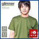あす楽【GLIMMER(グリマー) | ドライTシャツ 30...