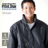 Printstar中綿入りイベントブルゾン