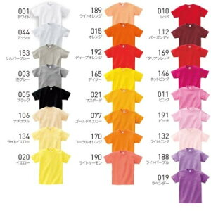 Printstar(プリントスター)|ヘビーウェイト無地Tシャツ5.6oz|グリーン・ブラウン・パープル|S〜XL|54%OFF
