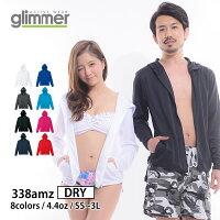 Glimer(グリマー):ジップアップドライパーカー4.4oz
