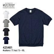 ユナイテッドアスレ オーセンティック スーパーヘヴィーウェイト Tシャツ オープンエンドヤーン