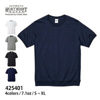 UnitedAthle(ユナイテッドアスレ):7.1オンスオーセンティックスーパーヘヴィーウェイトTシャツ(サイドパネル)(オープンエンドヤーン):SMLXL