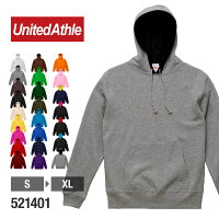 UnitedAthle(ユナイテッドアスレ):10.0オンススウェットプルオーバーパーカ(パイル):S〜XL