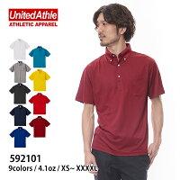 UnitedAthle(ユナイテッドアスレ)|4.1オンスドライアスレチックポロシャツ(ボタンダウン)(ポケット付)592101