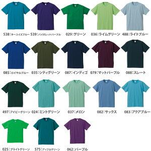 UnitedAthle(ユナイテッドアスレ)|5.6オンスハイクオリティーTシャツ(ガールズ)|Girls-S〜Girls-L