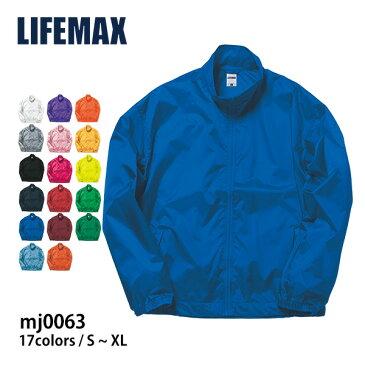 ブルゾン メンズ LIFEMAX ライフマックス イベントブルゾン mj0063 ジャケット スポーツ ジャンパー イベント チーム カラフル カラー