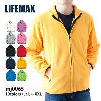 MAXIMUM(マキシマム):フリースジャケット:M〜XL