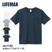 マックス ポケット Tシャツ イベント ネイビー