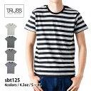 tシャツ メンズ【TRUSS(トラス) | ボーダーTシャツ sbt125】tシャツ メンズ 男女兼用 半袖 ボーダー 綿 100% イベント 友達 お揃い