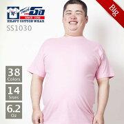 タッチアンドゴー Tシャツ カラフル イベント ユニフォーム