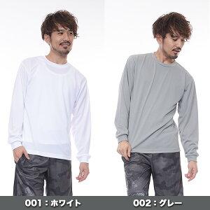 【GLIMMER(グリマー)|ドライロングスリーブTシャツ304ALT】【10P03Sep16】