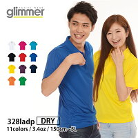 Glimmer(グリマー):ライトドライポロシャツ:SS〜LL