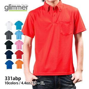 ポロシャツ グリマー ドライボタンダウンポロシャツ ポケット スポーツ ユニフォーム ネイビー