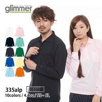 GLIMMER(グリマー):ドライ長袖ポロシャツ(ポケット付):SS〜5L