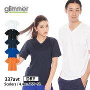 グリマー Tシャツ トレーニング スポーツ ユニフォーム