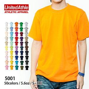 UnitedAthle(ユナイテッドアスレ):半袖無地Tシャツ5.6oz.:レッド・オレンジ・イエロー・ピンク:S〜XL