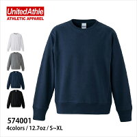 UnitedAthle(ユナイテッドアスレ) 12.7オンスクルーネックスウェット574001 S〜XL