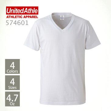 tシャツ 無地【United Athle(ユナイテッドアスレ)   4.7オンス ファインジャージー Vネック Tシャツ 574601】tシャツ 無地 半袖 vネック メンズ 男女兼用 おしゃれ かっこいい 黒 白 ネイビー など