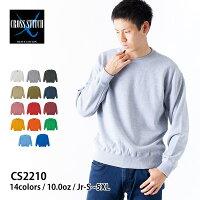 CROSSSTITCH(クロスステッチ):レギュラートレーナー10oz.:カラー:S〜XL:60%OFF