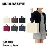 MARKLESSSTYLE(マークレススタイル)|ユーティリティバッグ(M)ワイドtr0300
