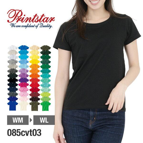 tシャツ半袖Printstarプリントスター5.6オンスヘビーウェイトTシャツ00085-CVT085cvtガールズスポーツダン