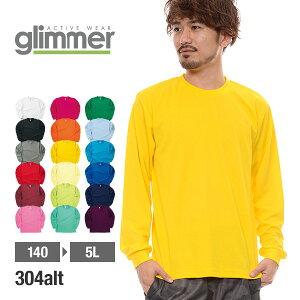 速乾 tシャツ 長袖 GLIMMER グリマー ドライロングスリーブTシャツ 00304-ALT メンズ キッズ 男女兼用 吸汗 速乾 uvカット ロンティー スポーツ ユニフォーム