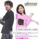 速乾 tシャツ 長袖 GLIMMER グリマー ドライロングスリーブTシャツ 00304-ALT メンズ キッズ 男女兼用 吸汗 速乾 uvカット ロンティー スポーツ ユニフォーム 3