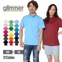 Glimmer(グリマー)|4.4オンスドライボタンダウンポロシャツ(ポケット無し)